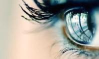 Gözler ve Bakışlar Bizi Bize Anlatır…